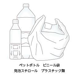 plastic-image1