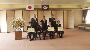 受賞者の写真