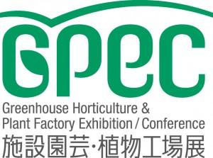 GPEC_logo